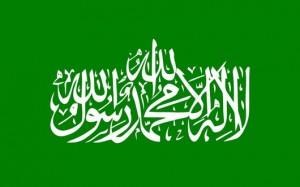 3365059-4833642-300x187 Islam