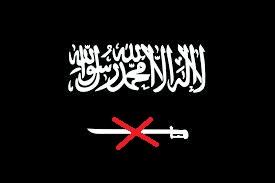salaf musulmans