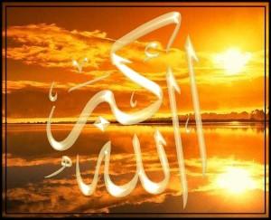allah_akbar1