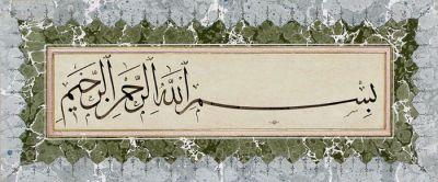 La vie en Islam normal_bismillah_283