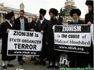 Sionisme et Judaïsme? Palestine? sionisme-etat-de-terreur-300x224