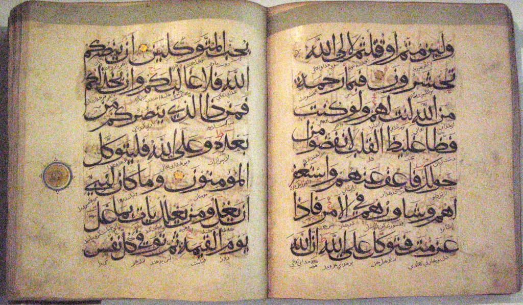 thr_muze_art_islam_20_0-1024x598