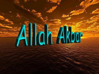 allah-akbar achat
